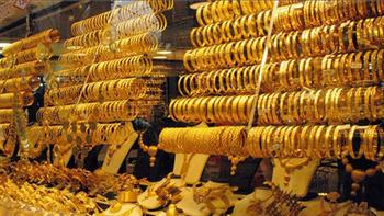Son dakika... Çeyrek altın ne kadar? İşte güncel gram altın fiyatları
